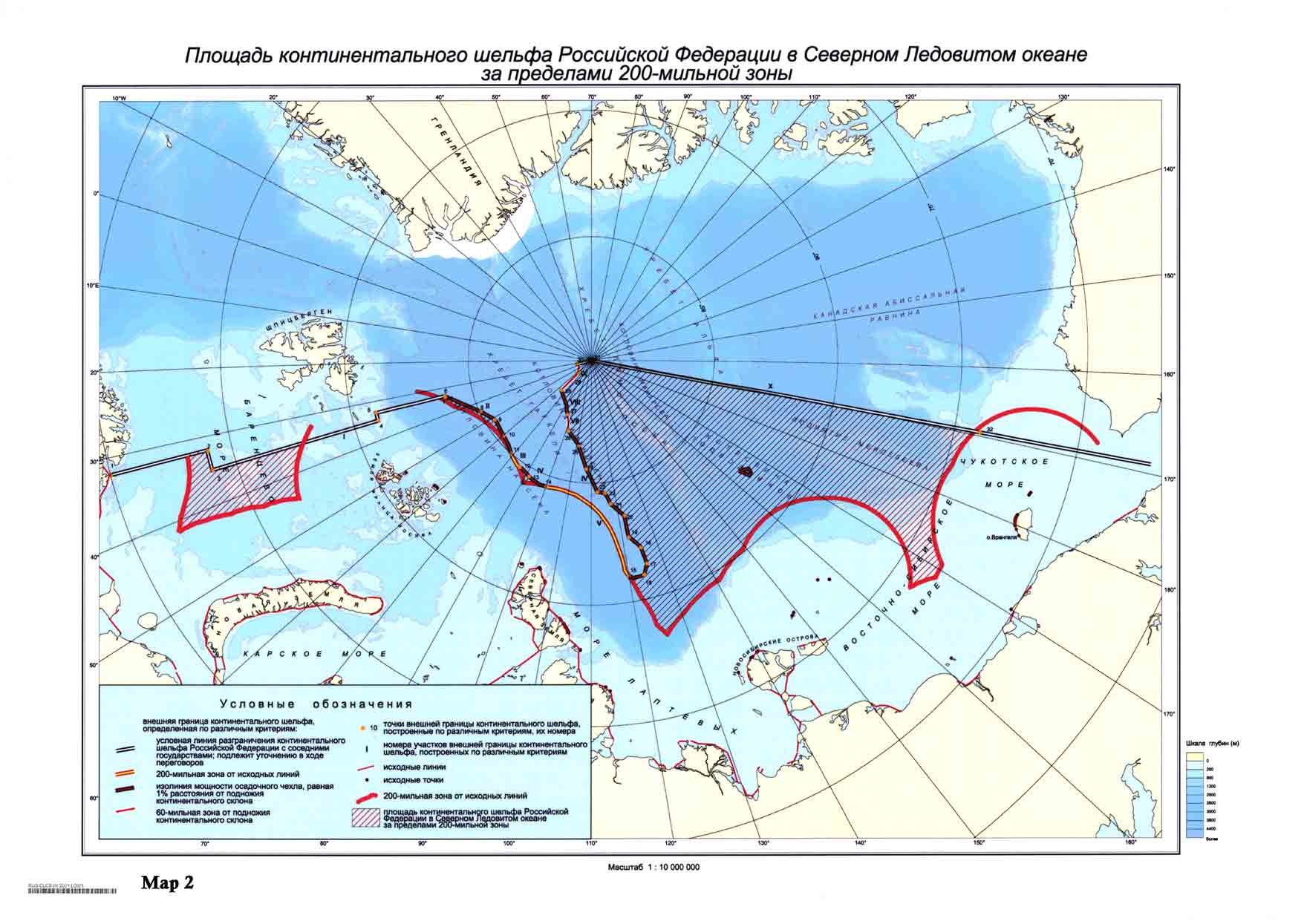 Continental Shelf - submission to the Commission by the Russian ...