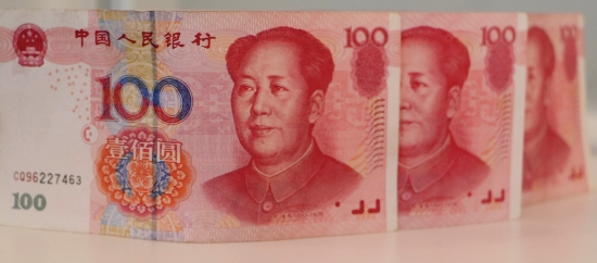 The Chinese Currency Yuan Photo Africa Renewal Bo Li
