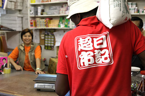 A worker hauling a bag of rice at aChinese-owned supermarket in SouthAfrica