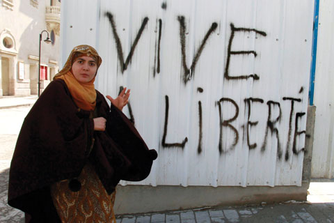 """Long live freedom!"" declares graffiti in Tunis"