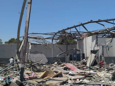 The aftermath of the devastating airstrike on the Tajoura migrant centre, in the suburbs of the Libyan capital, Tripoli, on 2 July.
