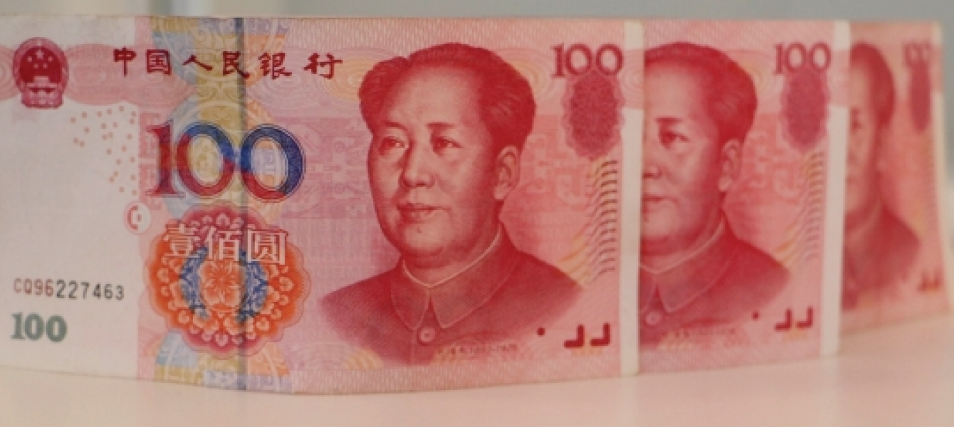 The Chinese currency, the yuan. Photo: Africa Renewal/Bo Li