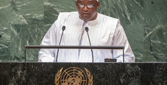 President Adama Barrow of the Republic of The Gambia addresses the seventy-third session of the United Nations General Assembly. Photo: UN Photo/Cia Pak