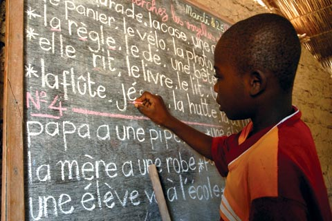 School in the Congo Republic