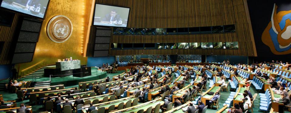 View of General Assembly in session