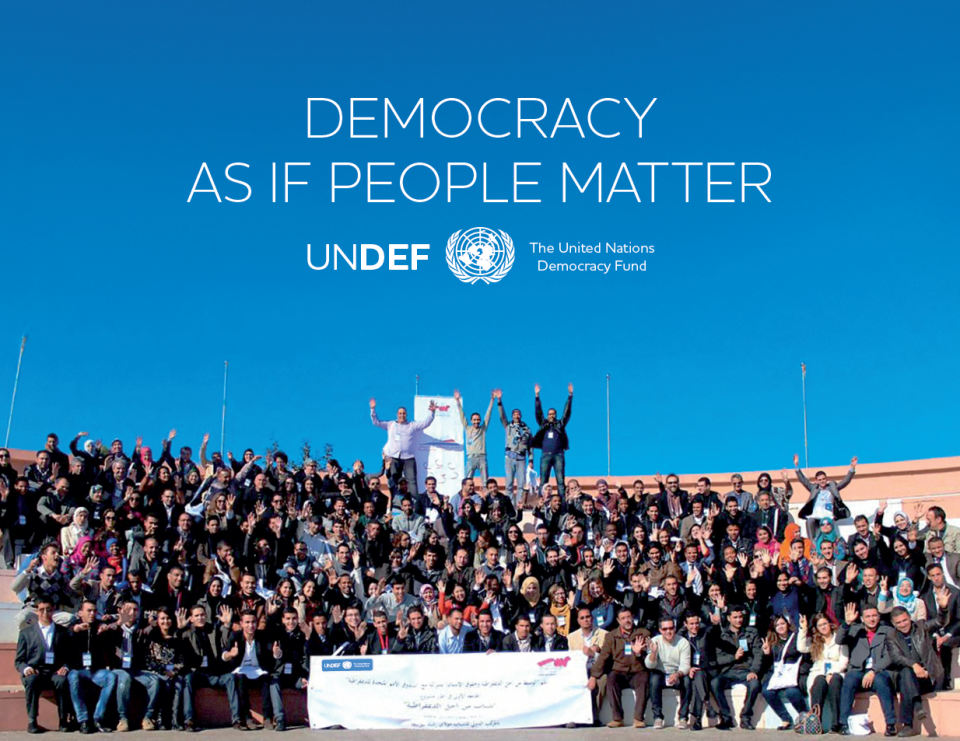 United Nations Democracy Fund |