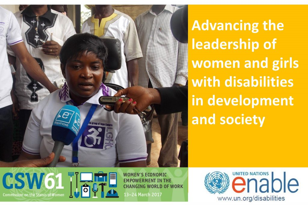 digital card for CSW61 - advancing the leadership of women and girls with disabilities in development and society