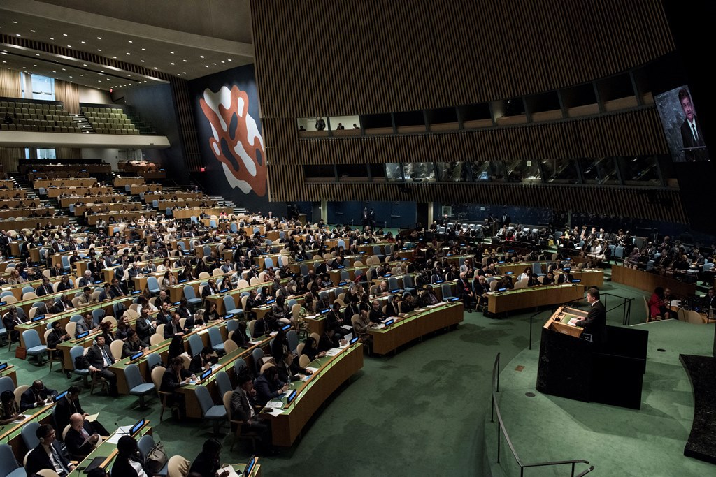 The opening of the 72nd session of the UN General Assembly