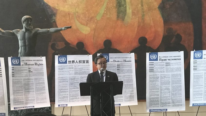 Sustainable development not possible if fellow humans are denied their rights, says UN DESA's Liu Zhenmin