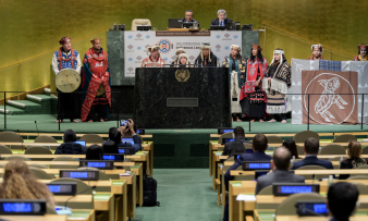 List of candidates for PFII term 2020–2022