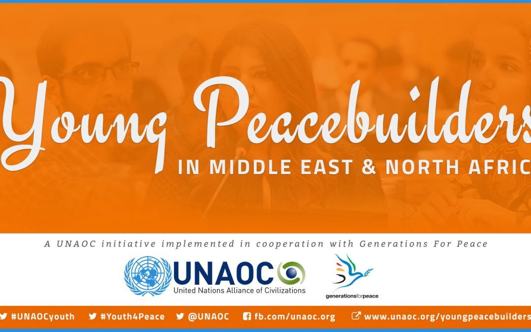 Young Peacebuilders Traveling to Jordan for UNAOC Peace Workshop