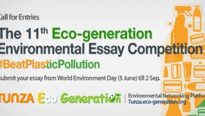 TUNZA Essay Competition