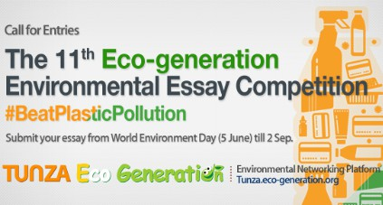 11th Eco-generation Environmental Essay Competition