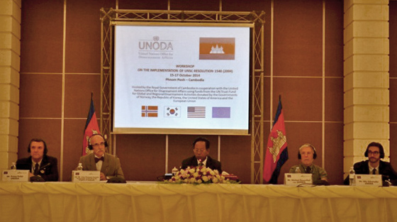 Photo of closing session of regional workshop for ASEAN States on the implementation of UNSC resolution 1540 (2004), hosted by the Royal Government of Cambodia in cooperation with the UN Office for Disarmament Affairs, 15-17 October 2014, Phnom Penh, Cambodia.