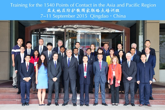 Participants at the Training for the 1540 Points of Contact in the Asia and Pacific Region, hosted by the Government of China, Qingdao, 7-11 September 2015. The Chair of the 1540 Committee, Ambassador Román Oyarzun Marchesi (Fourth from left) and Mr. LI Yang, Deputy Director General of Arms Control and Disarmament Department of Ministry of Foreign Affairs of China (centre right) opened the Training on 7 September 2015.