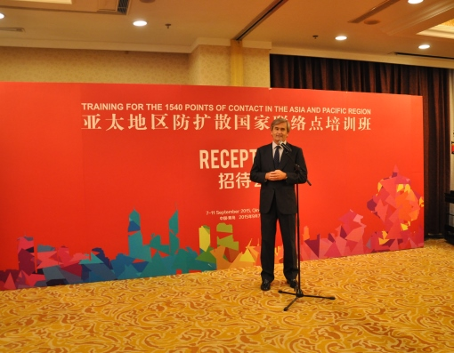 The Chair of the 1540 Committee, Ambassador Román Oyarzun Marchesi speaking at the Welcome Reception organised by the Chinese Ministry of Foreign Affairs for the participants at the Training for the 1540 Points of Contact in the Asia and Pacific Region on 7 September 2015 in Qingdao, China.