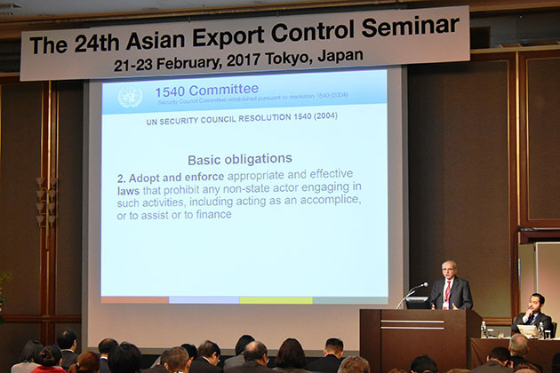 1540 expert Mr. Zawar Haider Abidi delivering a presentation at the 24th Asian Export Control Seminar that took place in Tokyo, Japan from 21 to 23 February 2017.