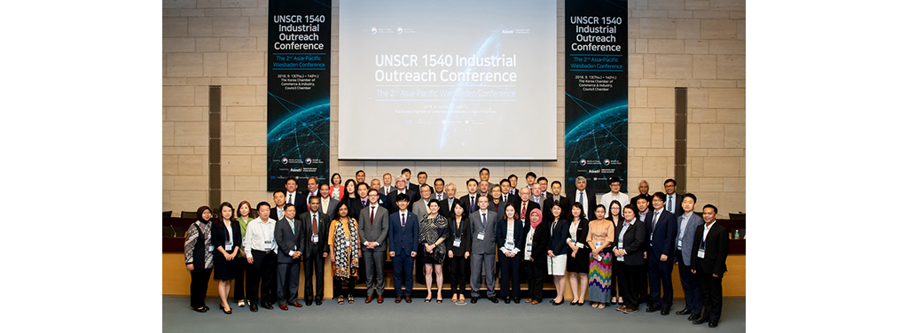 The 2nd UN Security Council Resolution 1540 Industrial Outreach Conference for the Asia-Pacific Region, in Seoul, Republic of Korea, September 2018.