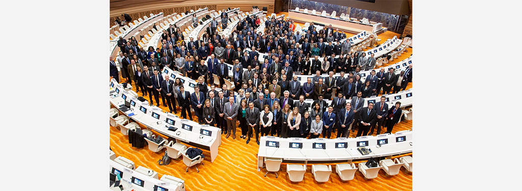 Meeting of States Parties to the Biological and Toxin Weapons Convention (BWC)