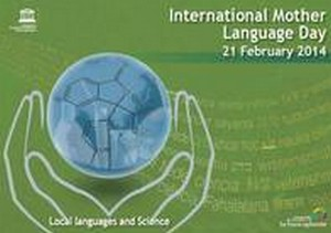 https://www.un.org/es/events/motherlanguageday/
