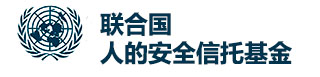 Chinese- humansecurity Logo