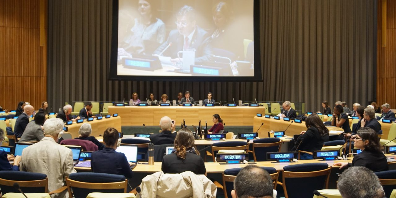 Fourth Interactive Multi-stakeholder Hearing