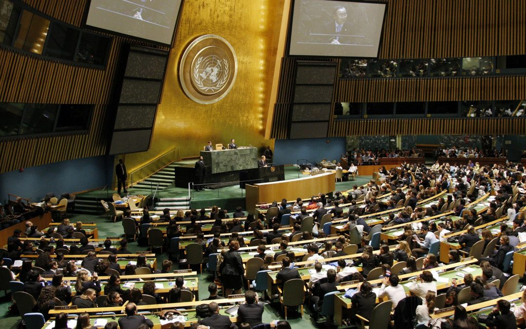 Recommitting to and Strengthening Multilateralism