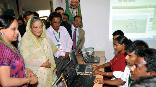 """One Stop Service Centre"", an e-governance initiative by the Government of Bangladesh, in Dhaka."