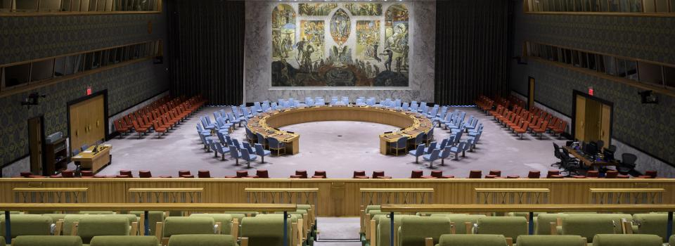 Photo of Security Council Chamber
