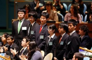 2011 International High School Model UN Conference