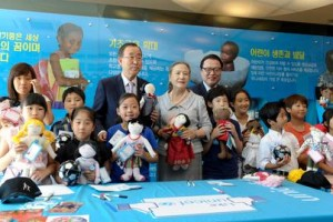 Secretary-General visits UNICEF's Seoul Headquarters
