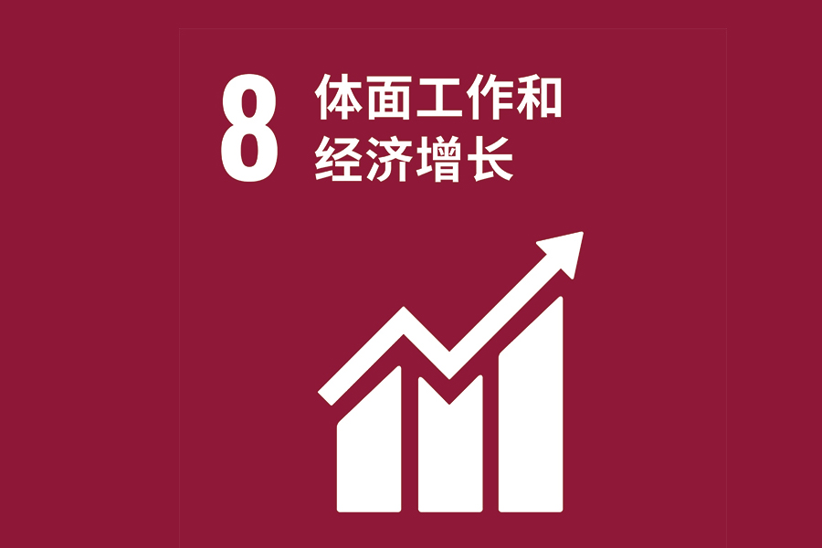 logo for SDG 8: Decent Work and Economic Growth