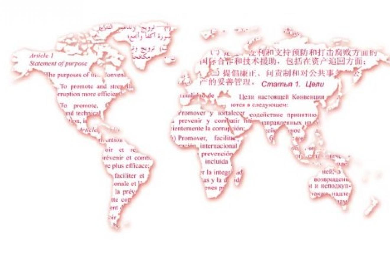 Illustration of a map of the world against the text of the Convention Against Corruption.