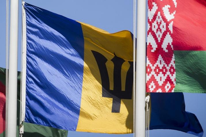 The Barbados flag flying at United Nations Headquarters in New York.