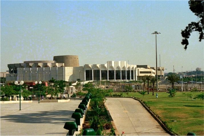 Exterior view of the Cairo Conference Center.