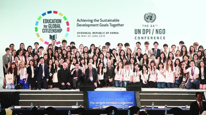 66th UN DPI/NGO Conference Planning Committee. © National Organizing Committee of Korea