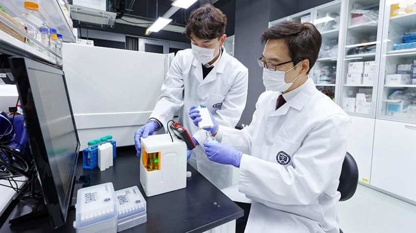 This method gives accurate results in just 17 minutes (Photo: Yonsei University)