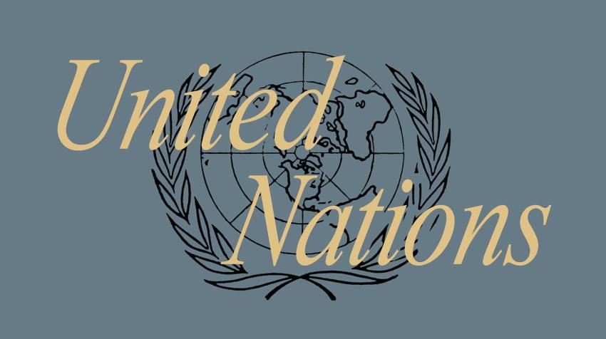 Cover of the first issue of the United Nations Weekly Bulletin, which later became the UN Chronicle.