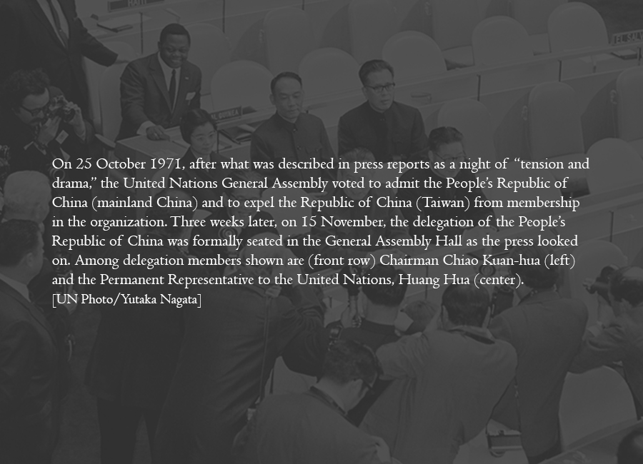 1971 - People's Republic of China delegation is seated in General Assembly Hall