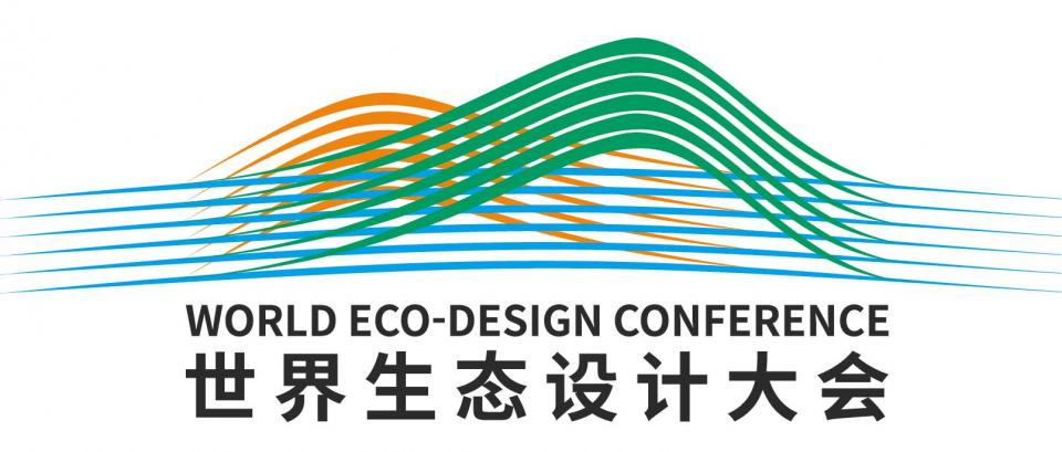 logo world eco-design conference