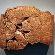 Peace Treaty between Hattusilis and Ramses II, UNNY067G, 1970, Turkey