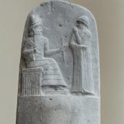 Replica of The Codes of Hammurabi, UNNY076G, 1977, Iraq