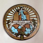 Emblem of the International Court of Justice, UNNY077G, 1986, International Court of Justice