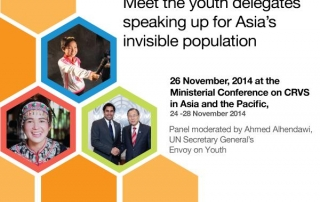 The headline for the Ministerial Conference in Asia and the Pacific, where the results of the youth survey will be delivered