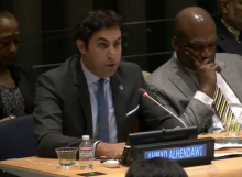 "United Nations Economic and Social Council Forum on Youth 2014 - ""#Youth2015: Realizing the Future They Want"""