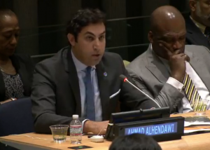"""United Nations Economic and Social Council Forum on Youth 2014 - """"#Youth2015: Realizing the Future They Want"""""""