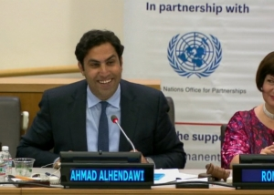 United Nations Youth Envoy addresses the 2014 Summer Youth Assembly