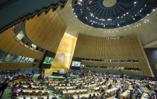 The General Assembly Hall at the start of the 71st General Debate.
